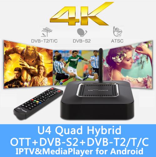UHD U4 Quad