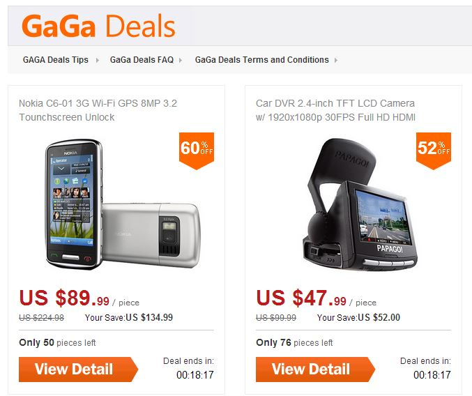 AliExpress Gaga Deals