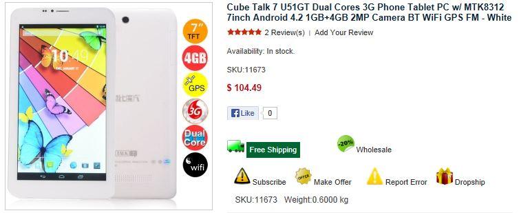 Cube Talk 7 U51GT