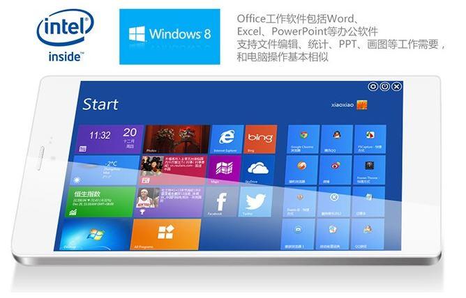 Chuwi VX8 3G Win8.1