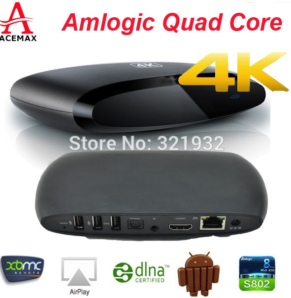 s812 amlogic tv xbm