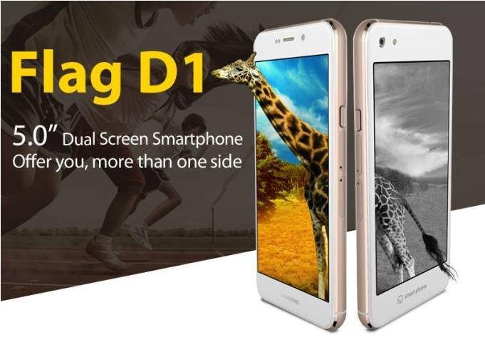 Huateng's dual-screen phone
