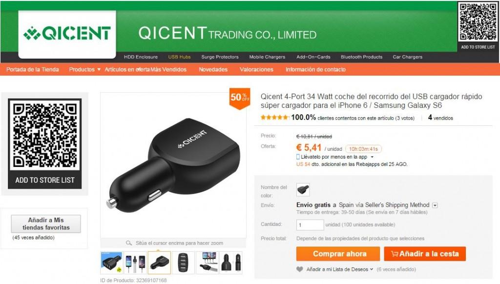 Qicent 4 Port 34 Watt