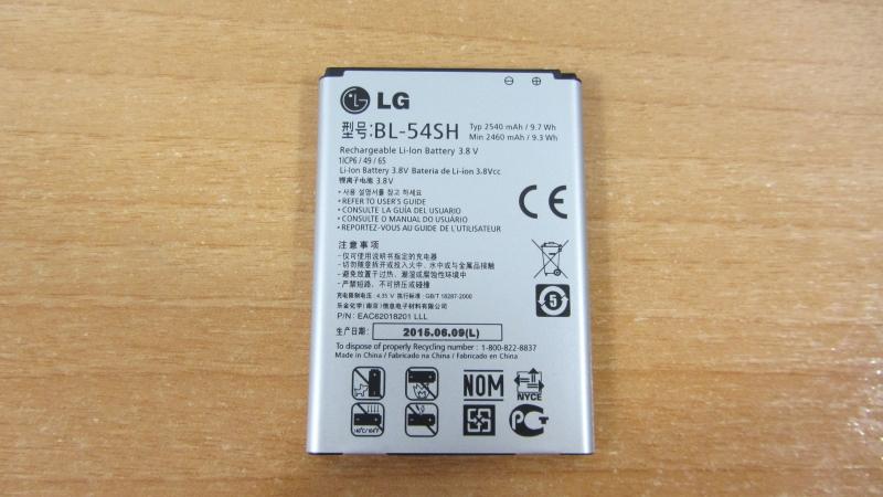 Bateria LG G4C