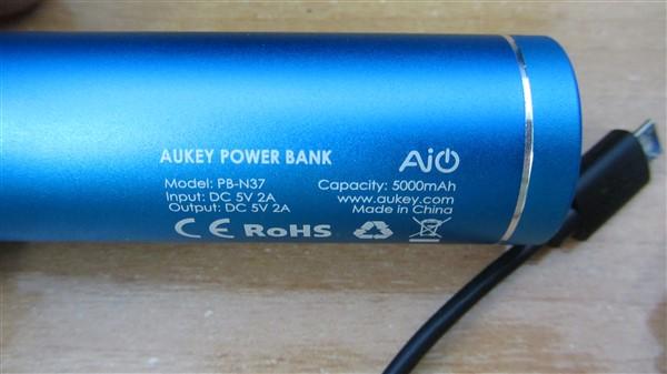 Aukey 5000 Especificaciones
