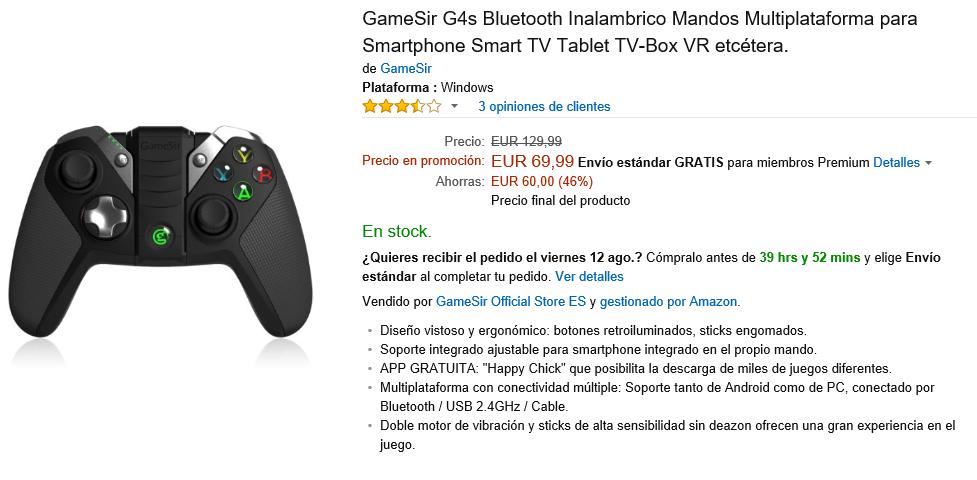 Gamesir Amazon