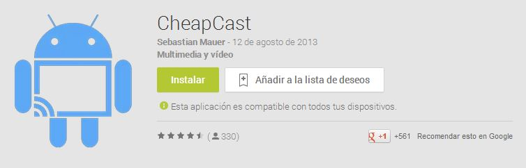 CheapCast