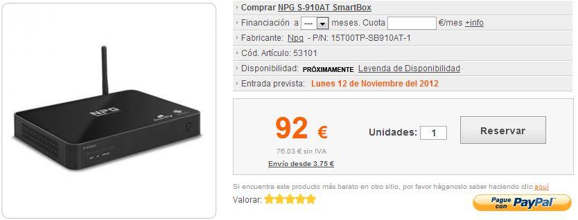 NPG S-910AT SmartBox