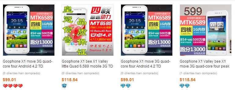 YoyBuy.com - Taobao Products