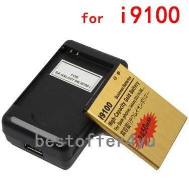bateria 2450 i9100